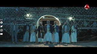 شاهد جمال أعراف الصلح والقبيلة باليمن ... المجاورة والريحانة يتصالحون أخيرا | سد الغريب