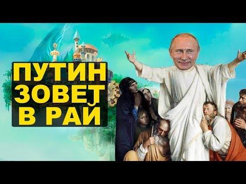 Путин пообещал россиянам