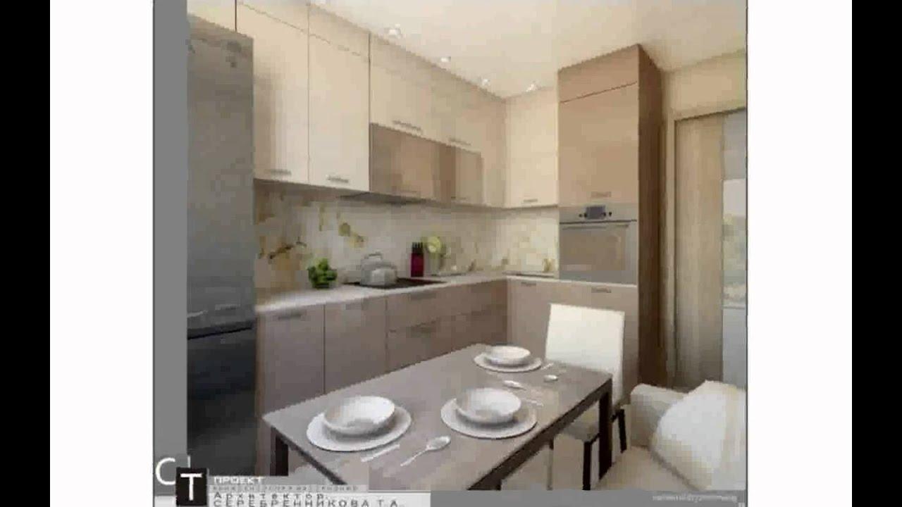 Фото дизайн кухни 12 квадратов