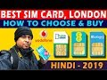 BEST SIM CARD IN LONDON | HOW TO BUY SIM CARD IN LONDON | HINDI | 2019