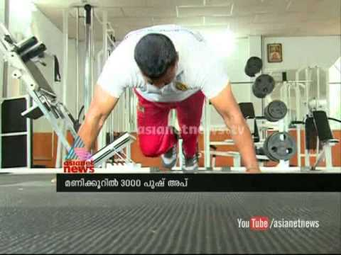 Johnny ,to do 3000 pushup in one hour  Asianet News Special