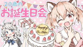 【生誕祭】大人なレディになったのでケーキ作りをする【超高解像度3D】Vtuber/古月アイル