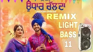 Udhaar Chalda Dhol Remix | Gurnam Bhullar, Nimrat Khaira | LIGHT BASS11 | Latest Punjabi songs 2019
