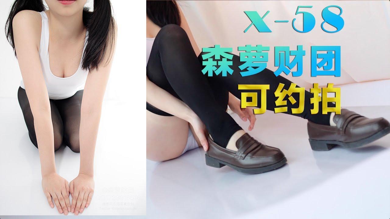 【黑絲x-58】潮汕的雙馬尾蘿莉,一雙雪白的大長腿這誰頂得住,太美了