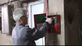 Противопожарное оборудование(, 2015-08-19T16:09:40.000Z)