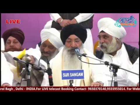 26-Jan-2019-Bhai-Harjinder-Singh-Ji-Sri-Nagar-Wale-At-Dev-Nagar-Karol-Bagh-Delhi
