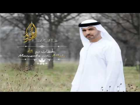 Ahmed Bukhatir Song Collection, Nasheed أناشيد أحمد بو خاطر