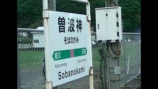 JR石巻線 曽波神(そばのかみ)駅の様子