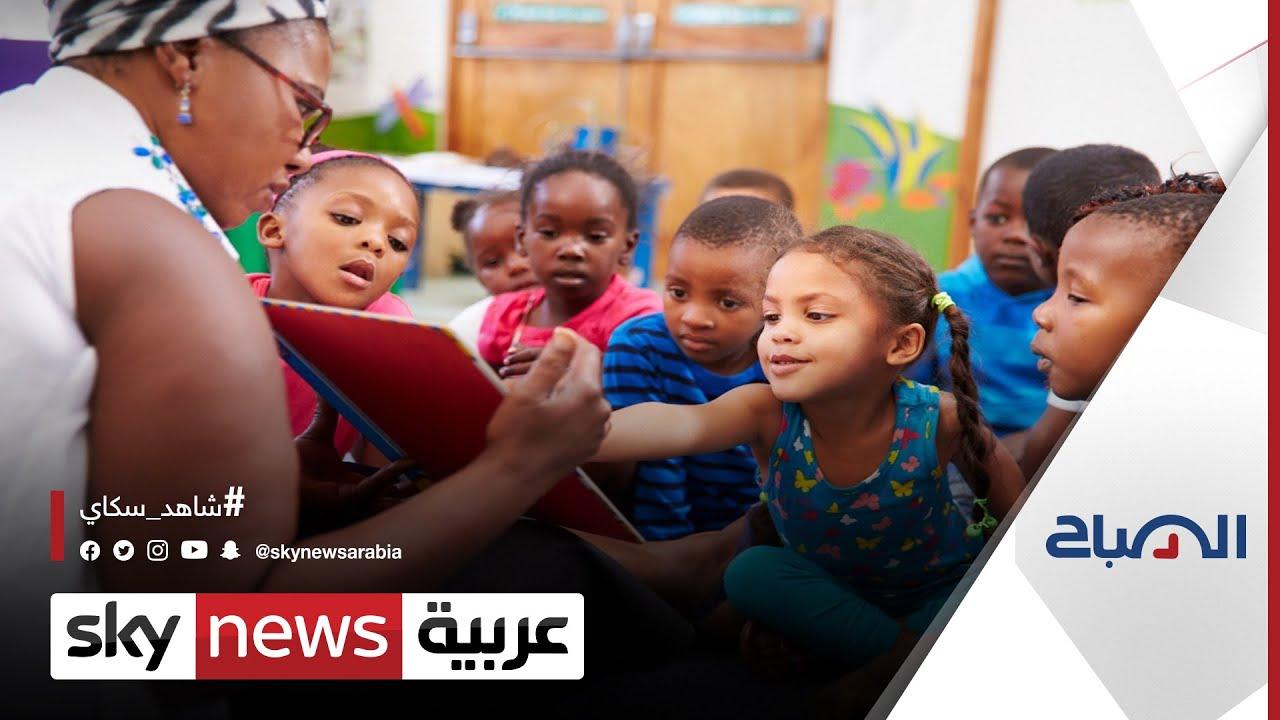 منظمة الشراكة العالمية من أجل التعلم تواصل جمع التمويل من أجل توفير التعليم للجميع | #الصباح