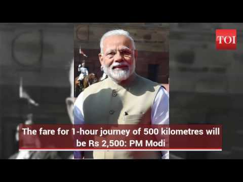 PM flags off