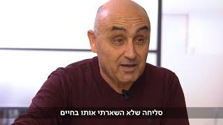 מאחורי הדלפק: המשימה הבלתי אפשרית של האחים והאחיות בישראל