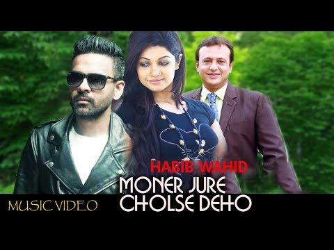 Moner Jure Cholse Deho By Habib Wahid | Riaz | Saba | HD Movie Song