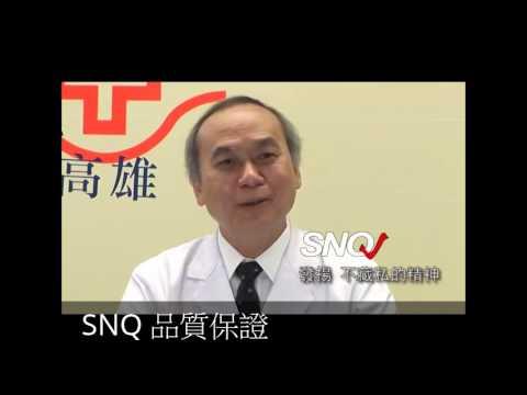 壹新聞 x SNQ 產品保證 x 綠加利產品全面獲得SNQ認證 - YouTube