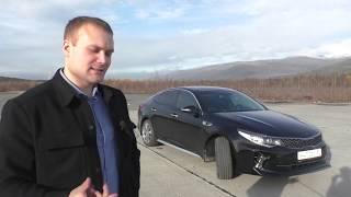 Машина не красивее чем я. KIA Optima 2.4.