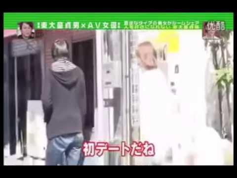 東大童貞男、AV女優晶エリーと初デート