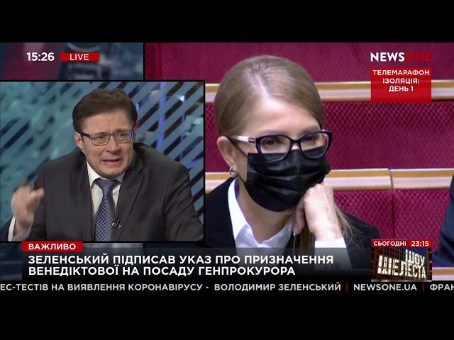 Анатолий Пешко. Сегодняшние решения власти – попытка уловить момент, когда общество расслабится