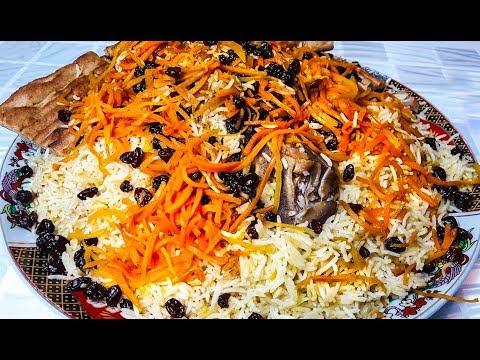 Qabili Palau Recipe One Pot | Kabuli Palau | Afghani pulao |قابلی پلو