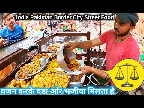 Download नाप तोल⚖के मिलता है Famous Vada & Pakoda Sri Ganganagar Rajasthan  India Pakistan Border Street Food