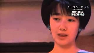 10月18日 ノーコン・キッド 第3話「ポールポジション2対決」 田中圭x波瑠.