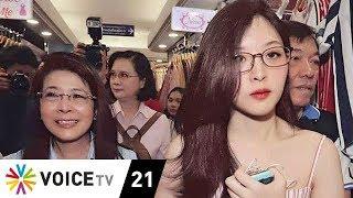 """Tonight Thailand - กระแสโซเชียลเทใจ เลือกพรรค """"เพื่อเธอ"""""""
