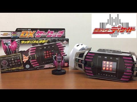 仮面ライダーディケイド ファイナルカメン端末 DXケータッチ コンプリートフォーム レビュー 音声 Kamen Rider Decade Dx K-touch Review