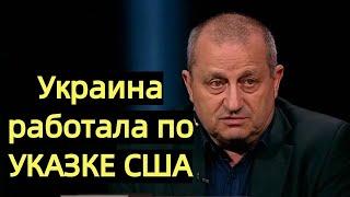 Яков Кедми разобрал ПРОВОКАЦИЮ Украины в Белоруссии с ЧВКашниками