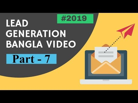Lead Generation Bangla Tutorial 2019| Lead Collection | Email Marketing | Email Collection | part-7