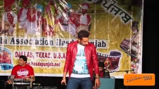 Hasda Punjab - Vaisakhi Mela 2013 - Special Performance by Geeta Zailadar