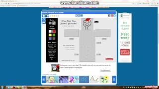 Нарисуй Свой Персонаж - Бесплатные онлайн игры на