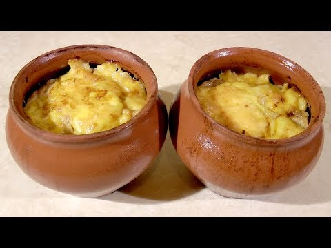 Курица в горшочке с картошкой и сыром. Пальчики оближешь.