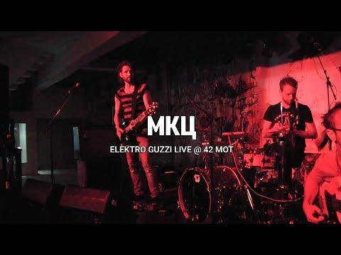 Elektro Guzzi - Live @ MKC (04.10.2017) Mp3
