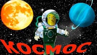 Планеты солнечной системы космос Фиксики Папус космонавт развивающее видео для детей(Планеты солнечной системы. Папус - космонавт изучает планеты в космосе. Развивающее видео для детей с Фикси..., 2016-04-09T13:08:23.000Z)