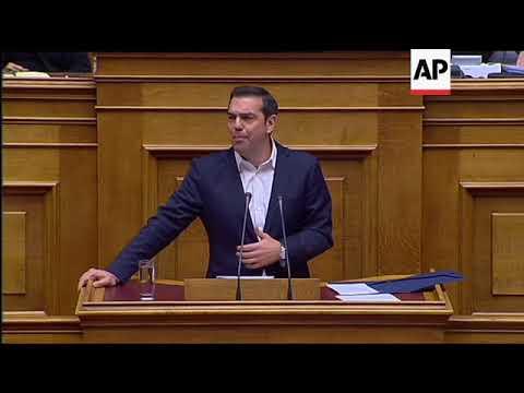 Greek parliament passes 2018 budget