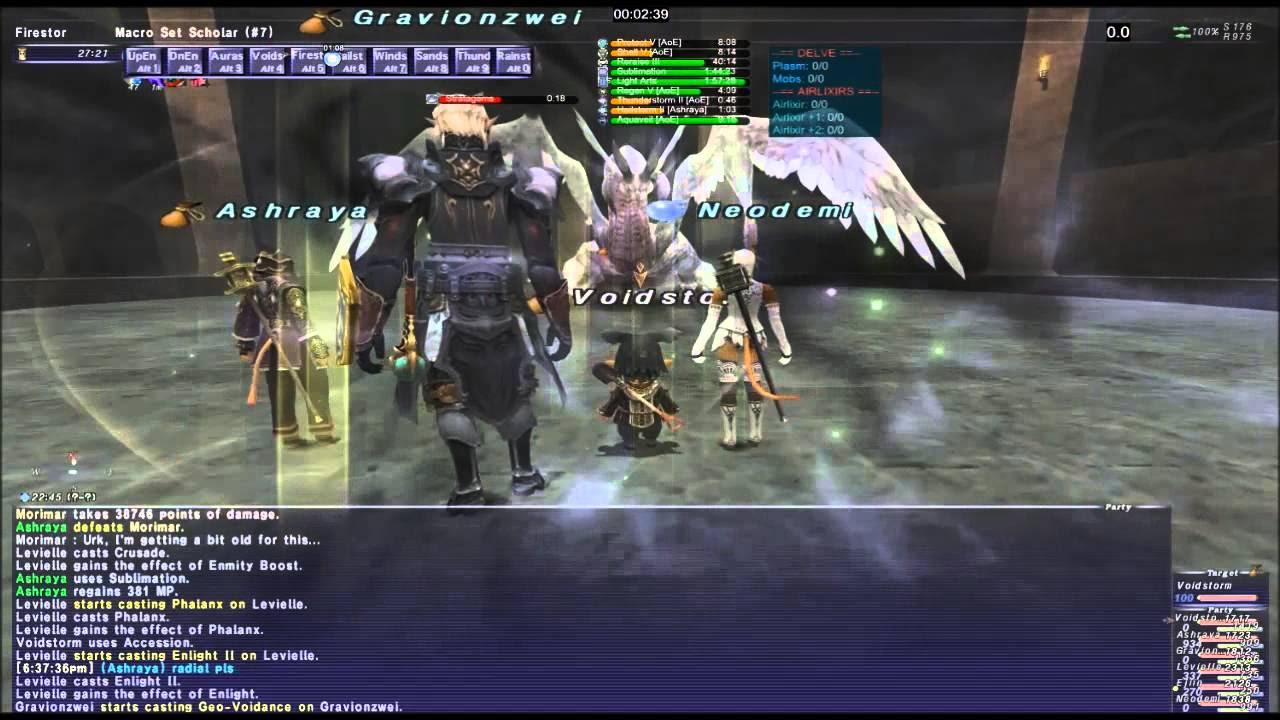 Video Game Nom Ffxi Harpoon Wwwmiifotoscom