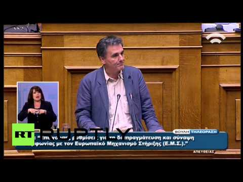 "Greece: Brussels agreement ""most difficult moment of my life"" - FinMin Tsakalotos"