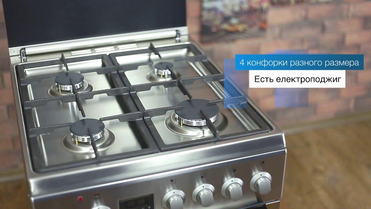 Плита газовая кухонная 2-х горелочная abat пгк-27н. Чувашторгтехника. Вы можете купить газовые плиты abat пгк со склада в москве напрямую от.