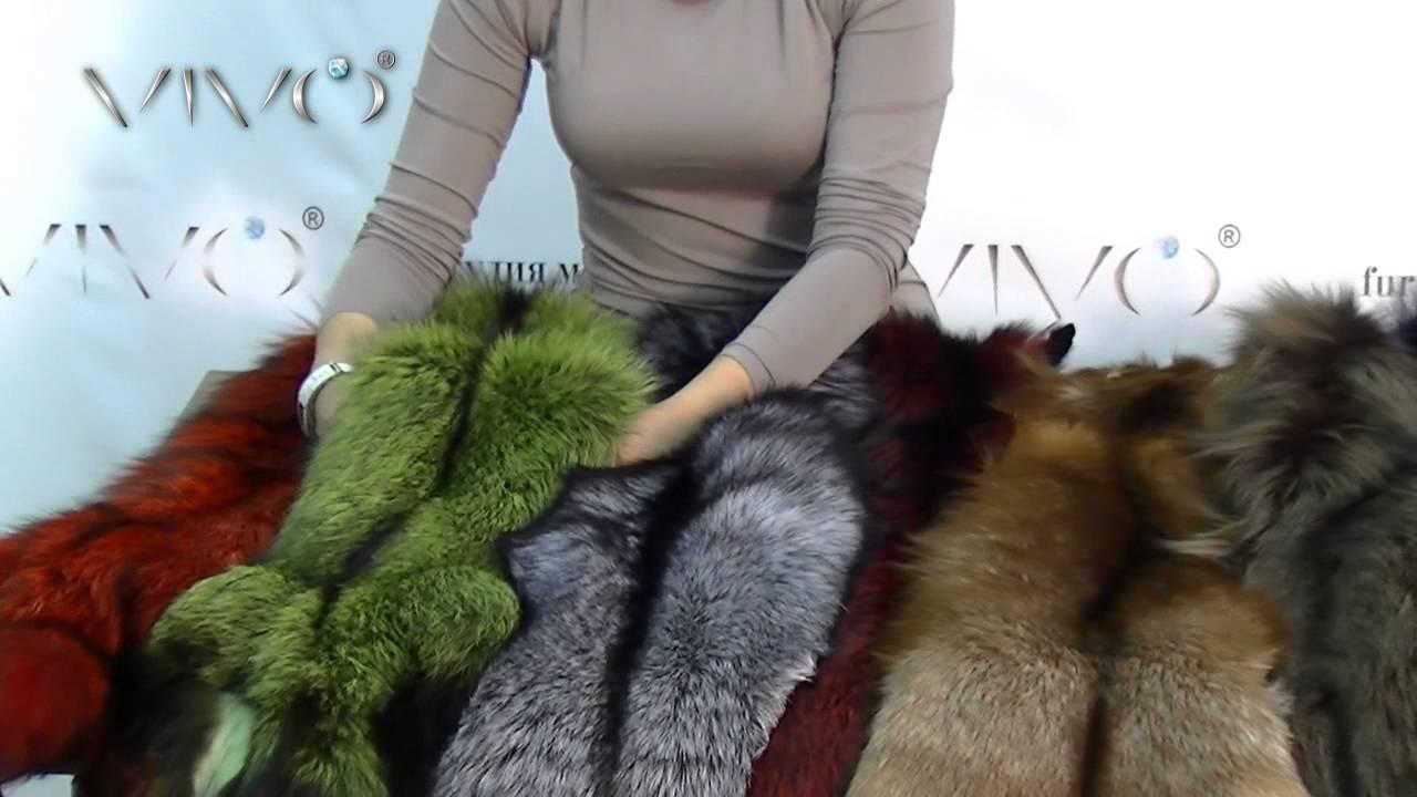 ЖИЛЕТ ИЗ МЕХА ПЕСЦА РОЗОВАЯ ПУДРА - АРТ.300 - YouTube