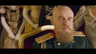"""Фильм Алексея Учителя """"Матильда"""" - трейлер"""