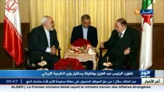 الرئيس عبد العزيز بوتفليقة يستقبل وزير الخارجية الايراني