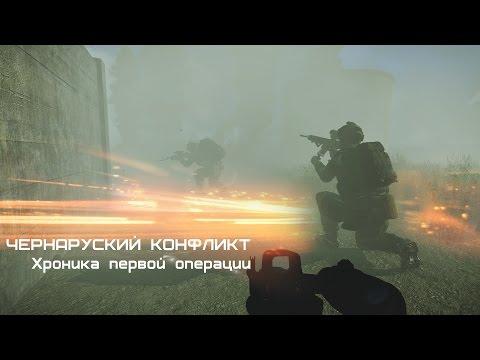 DayZ mod / Arma II / Дейз мод / Арма 2 [L] [RUS / RUS