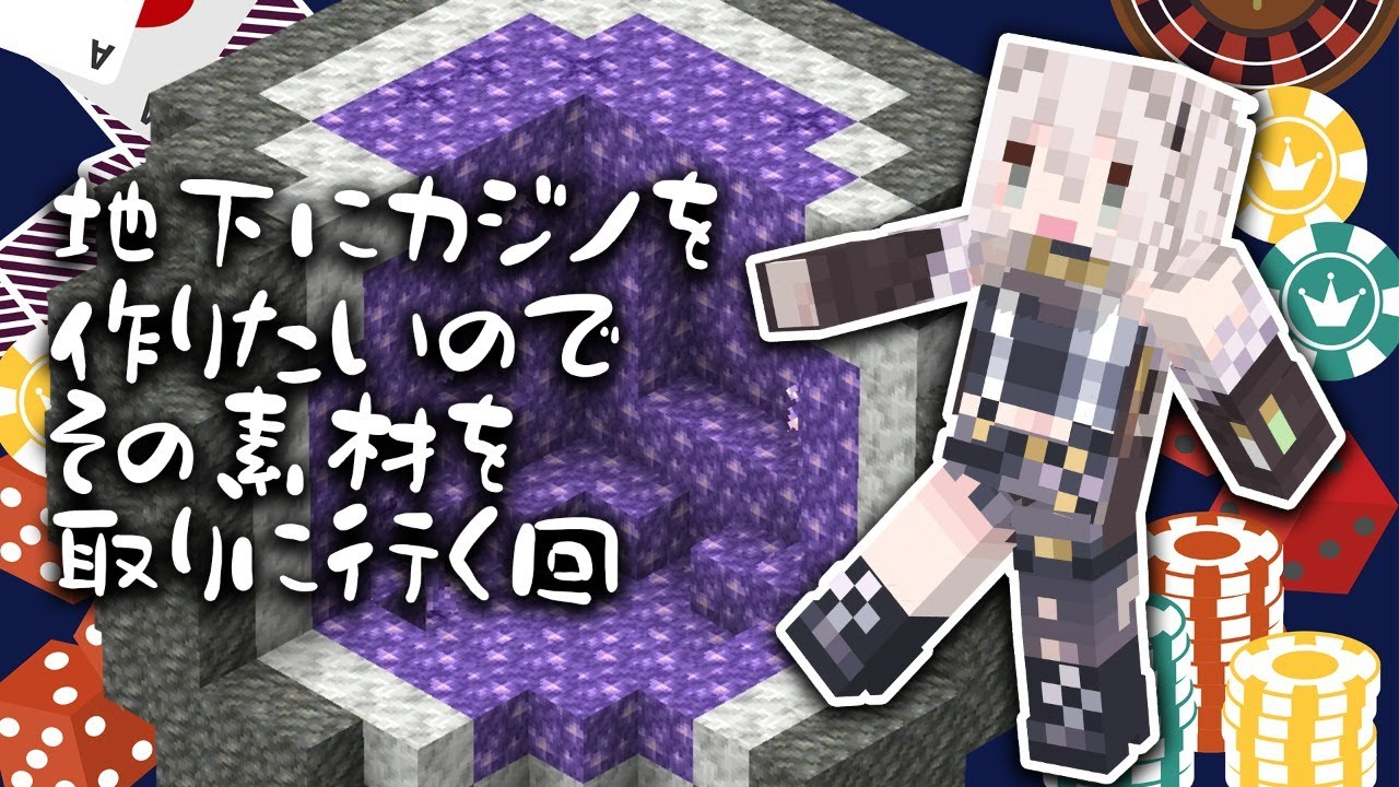 [Minecraft]Delivery that is spoiled with thumbnails[Shishiro Botan / Holo Live]