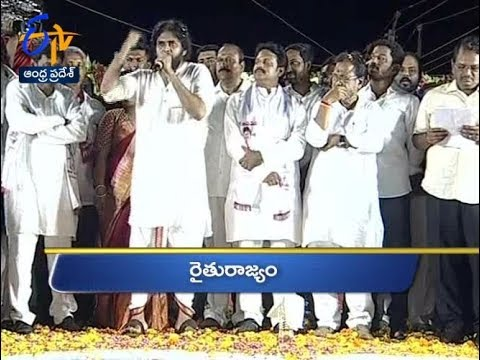 10 PM | Ghantaravam | News Headlines | 24th March 2019 | ETV Andhra Pradesh
