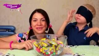 КОНФЕТНЫЙ ЧЕЛЛЕНДЖ: Угадываем название конфтет. Candy Challenge: Guess the   name of the candy.