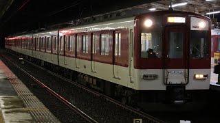 【台風後初下り列車】運休解除後初の下り列車