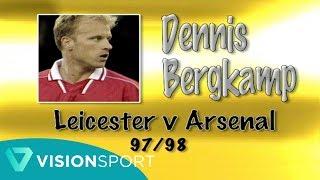 DENNIS BERGKAMP - Leicester v Arsenal, 97/98 | Retro Goal