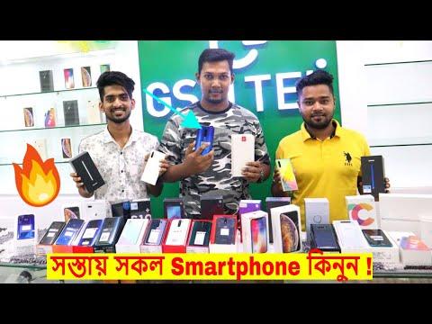 all-brands-new-smartphone-new-update-price-📱-biggest-smartphone-market-in-dhaka.🔥