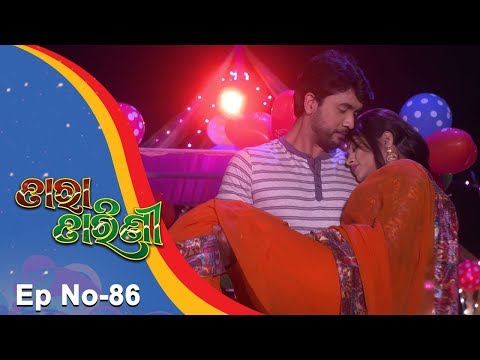Tara Tarini | Full Ep 86 13th Feb 2018 | Odia Serial - TarangTV