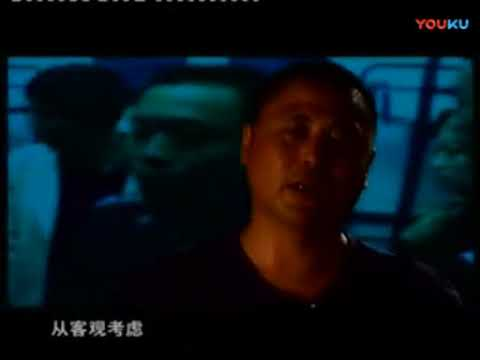 "PER 【致命错误9】吉林省吉林市""3 18""持刀拒捕案 标清 标清"