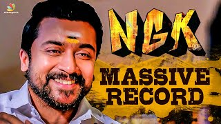 NGK Breaks Records I Suriya, Sai Pallavi, Rakul Preet I Hot Cinema News