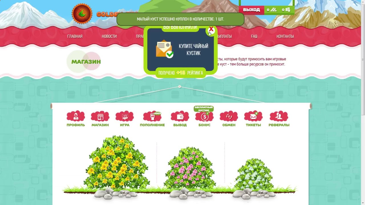 Как заработать в интернете в казино видео Карточные игры правила видео